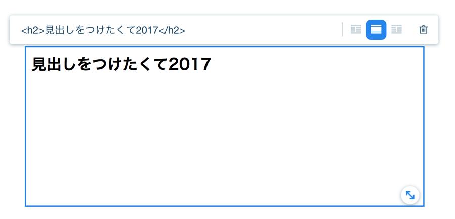 スクリーンショット 2017 01 18 22 50 09
