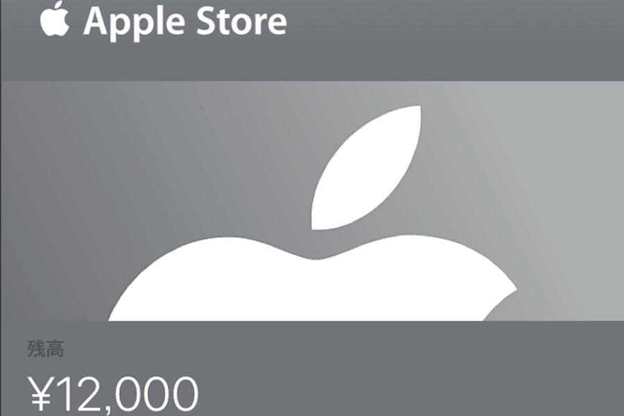 Apple StoreギフトがAppleストアでしか使えないので12000円でなんかいいのが欲しい
