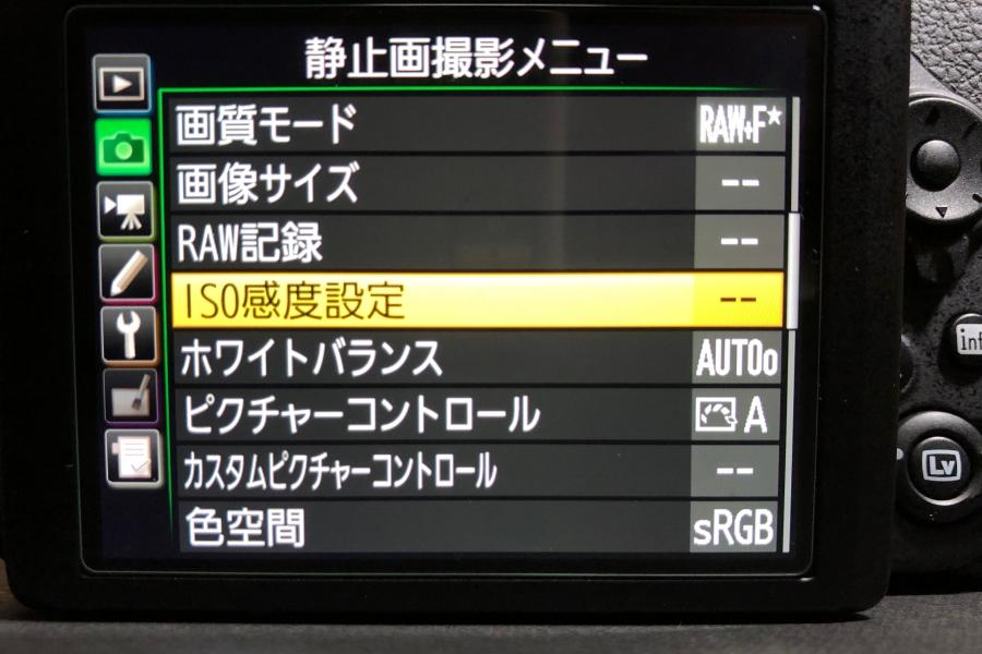 【解決済】Nikon D850 ISOオートの設定方法が難しくて