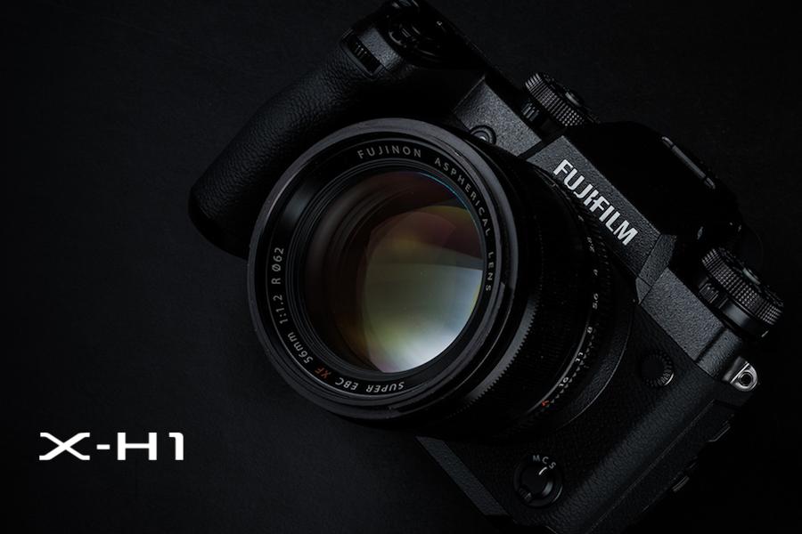 FUJIFILM X-H1を購入したら僕は幸せになれるのか(ほしい)