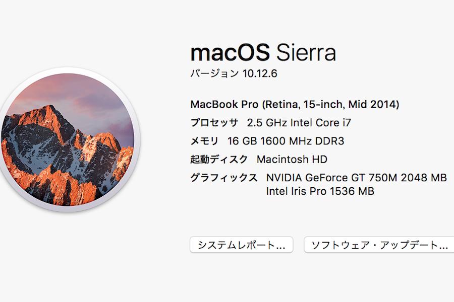 iMac Retina 5Kディスプレイモデルが欲しかったんだけど、RAW現像専用機にWindowsが欲しくなった