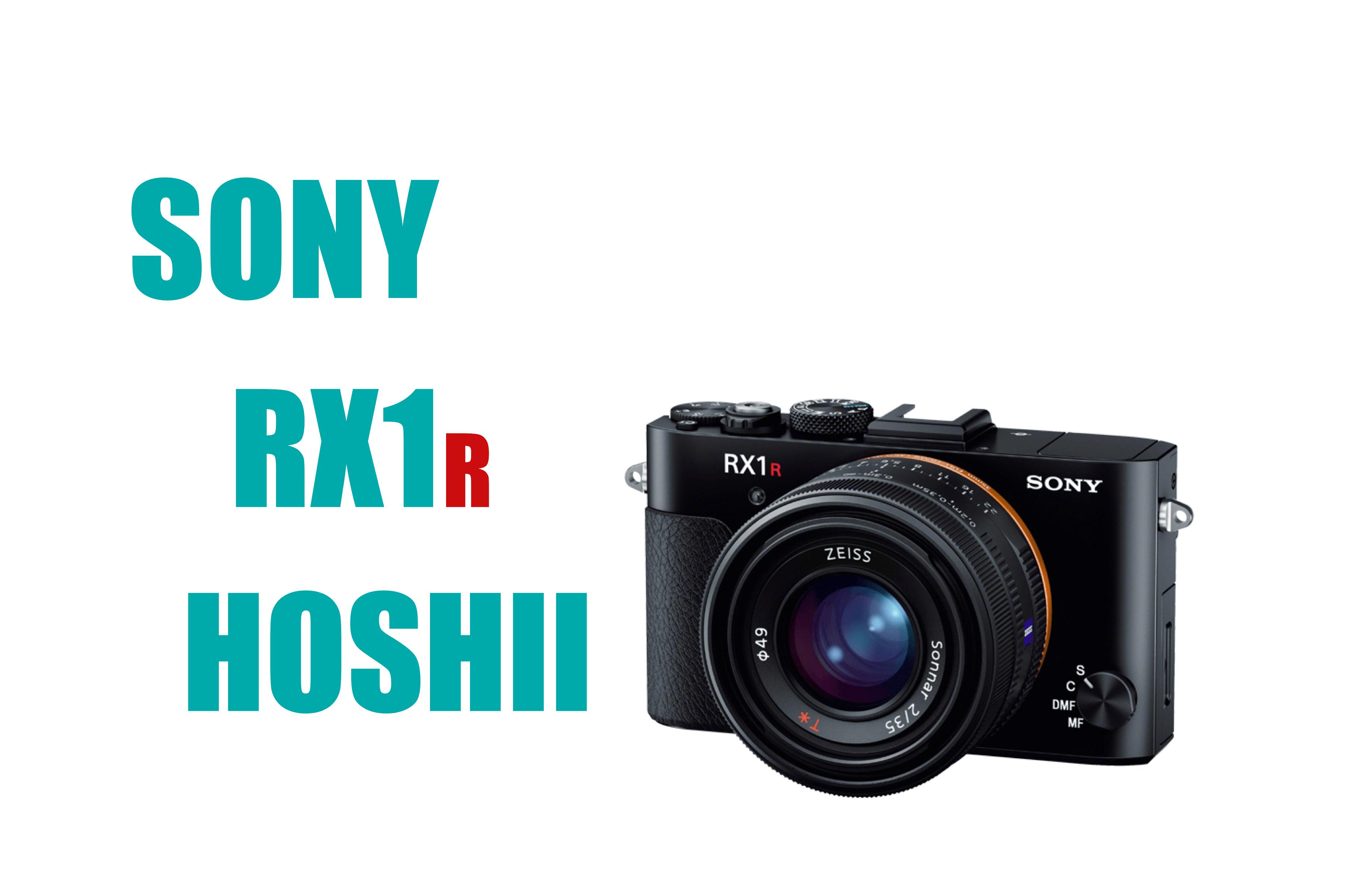 SONY RX1R II(RX1RM2)ってすごく良いカメラですね(ほしい)