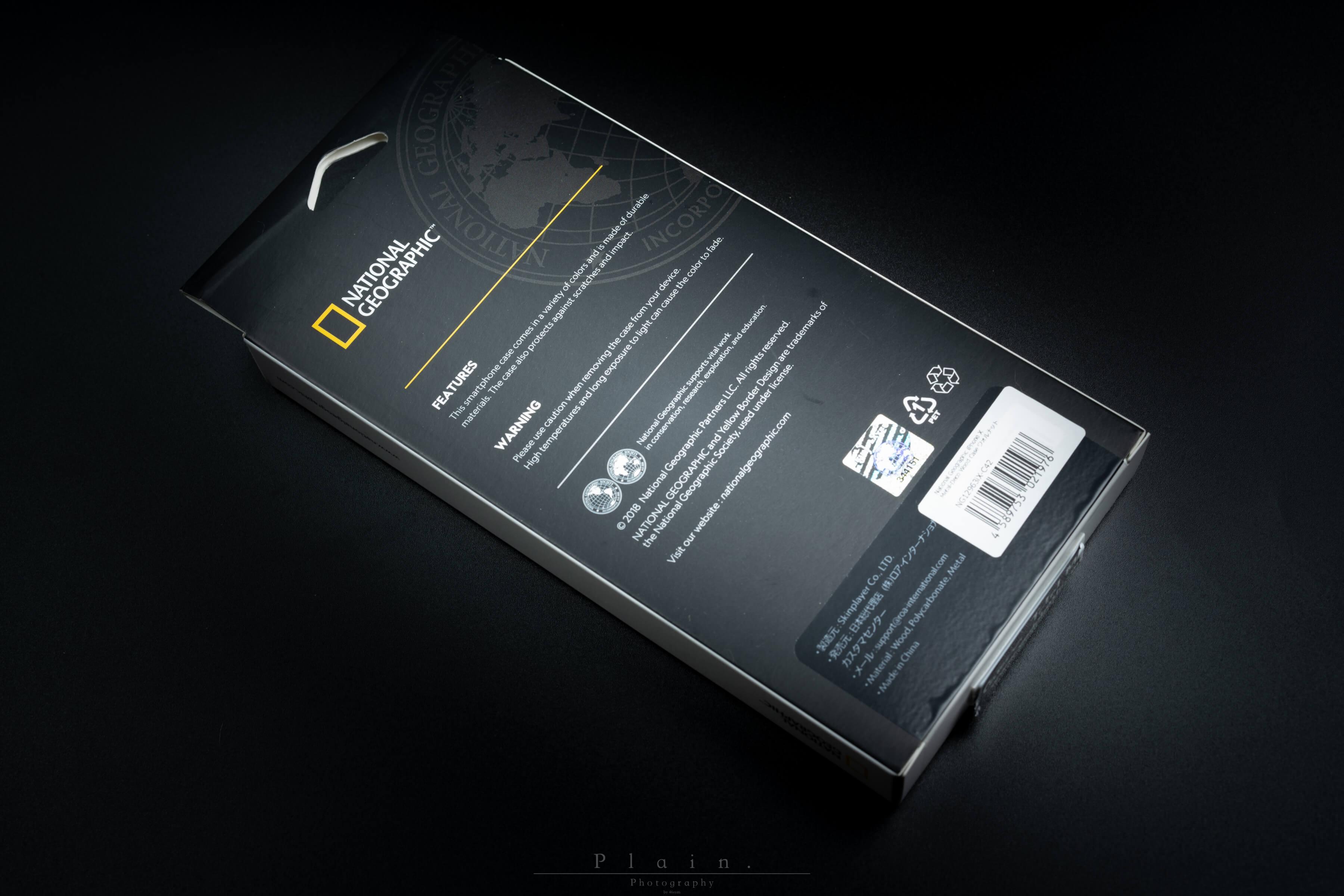 ナショジオのiphone X Xs用の木製ケースがすごくおしゃれでかっこいい
