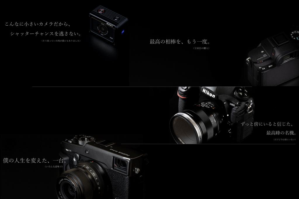沼の底から贈る最終レポート - しむさんの全カメラ in 2018 #CameraBlogAdventCalendar2018