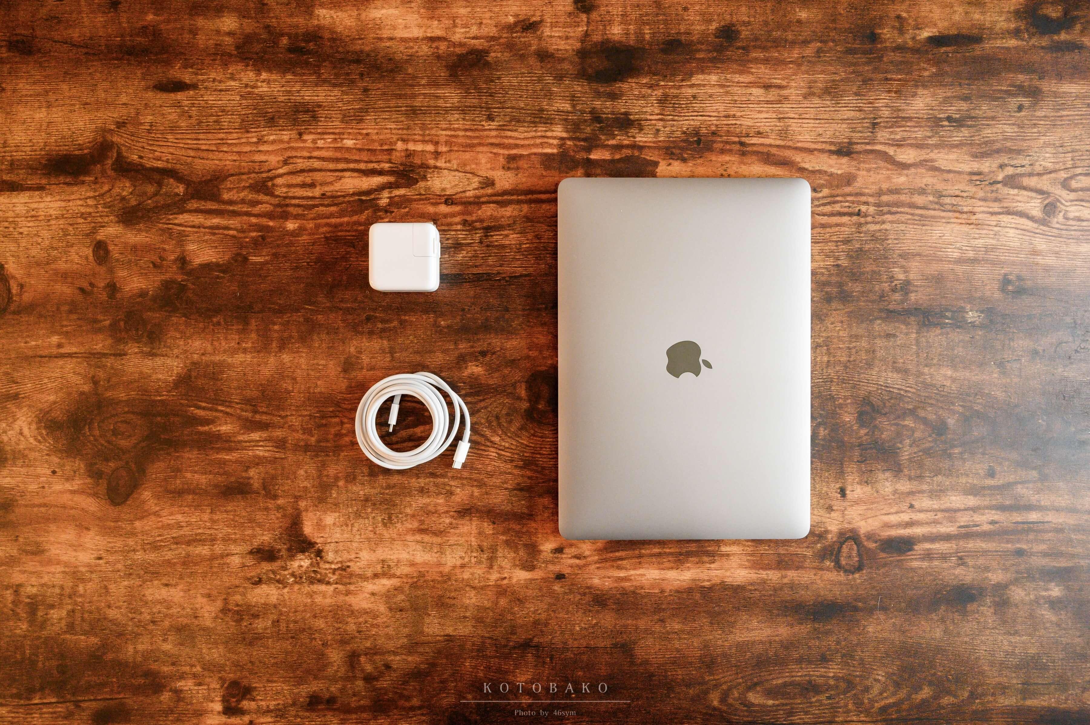 【レビュー】新型MacBook Air (2018 Retina)を標準構成で購入したファーストインプレッションと開封
