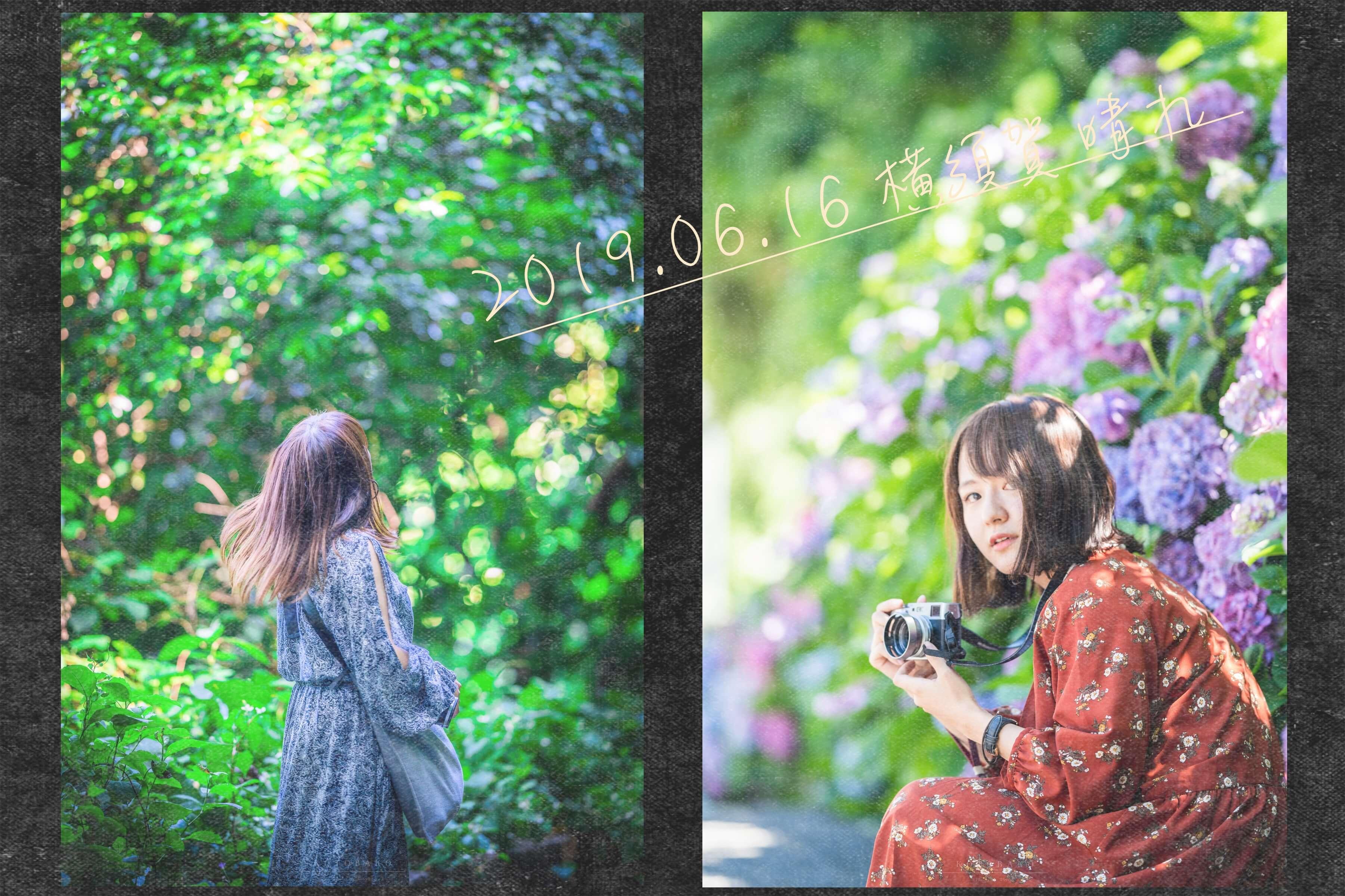 かわいいとかわいいが詰め込まれた、初夏の横須賀