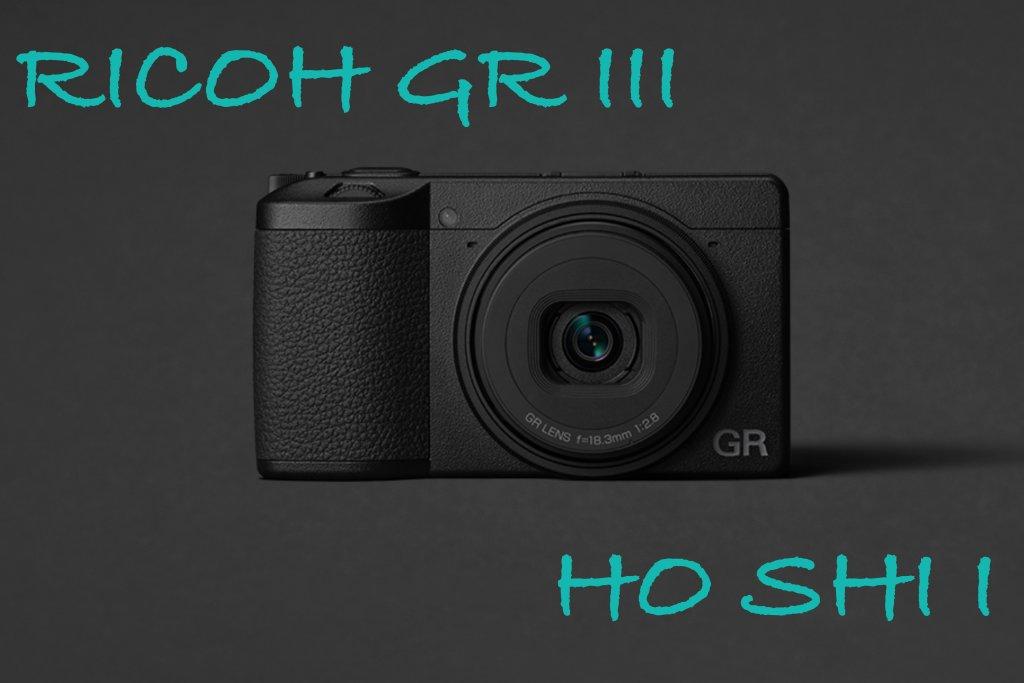 【ほしい】RICOH GR Ⅲ (GR3)がコンデジ無双すぎて欲しい
