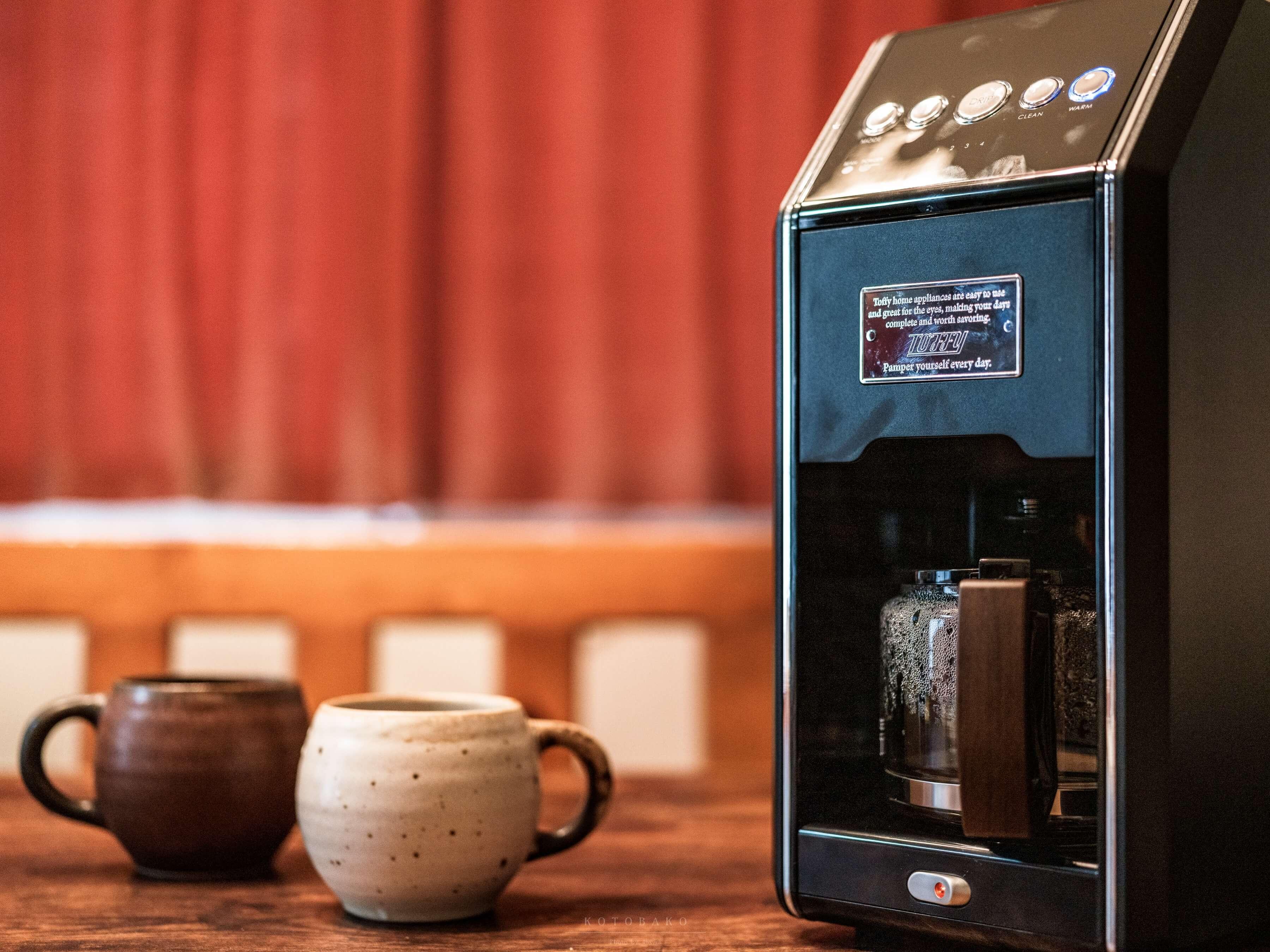 ラドンナのコーヒーメーカー Toffy(K-CM4-RB)が全自動でミル付でおしゃれで嬉しい