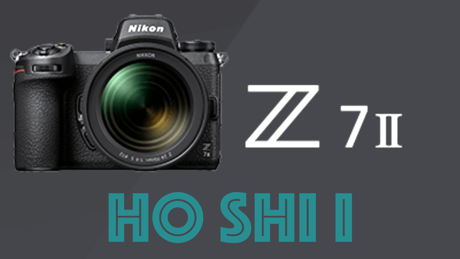 【ほしい】Nikon Z 7Ⅱがほしい(ほしい)